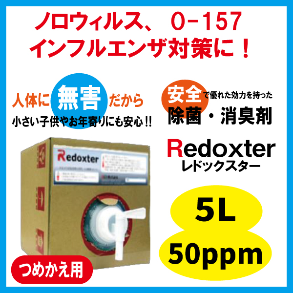 rx0505