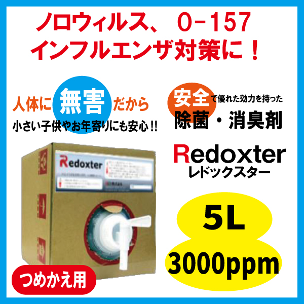 rx30005