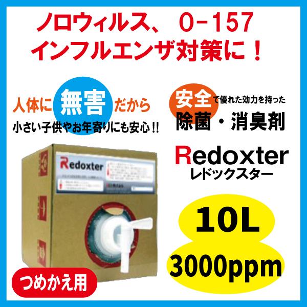rx30010